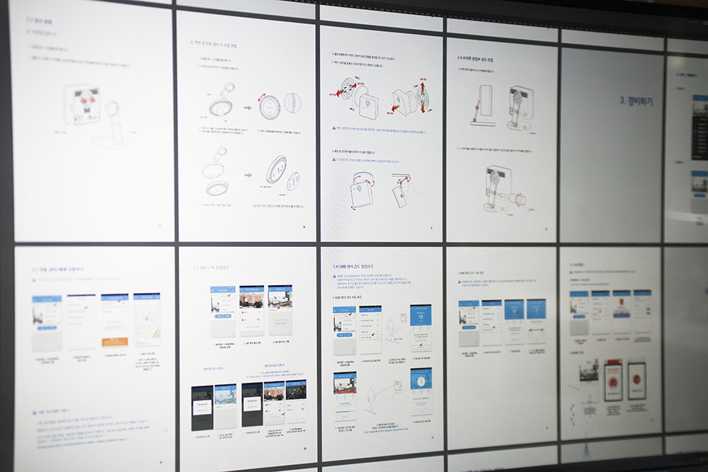s1 secom izi pkg user manual design design numbers
